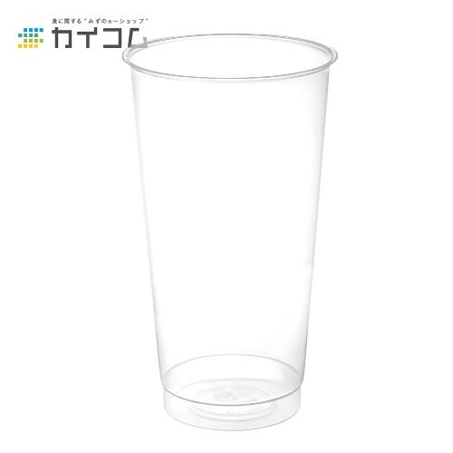 プラスチックカップ 使い捨て 業務用 コップ ニュー・プロマックス CIP-622Dサイズ : 88φ×155H(mm)(600ml)入数 : 500個単価 : 19.84円(税抜)