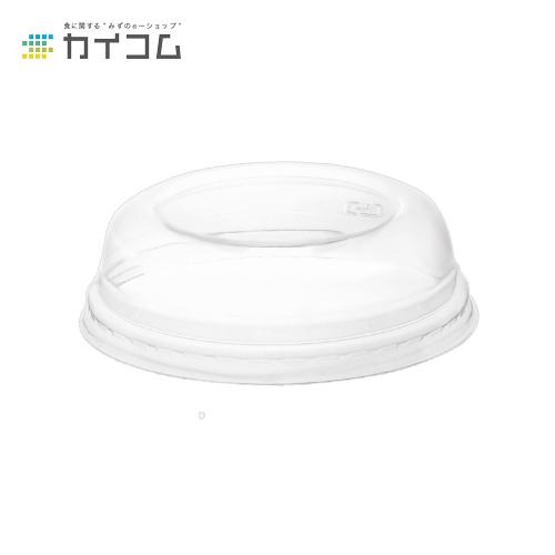 プラスチック 使い捨て 業務用 蓋 フタ L-77S ドーム蓋 穴無サイズ : 77φ×25H(mm)入数 : 2000個単価 : 6.67円(税抜)
