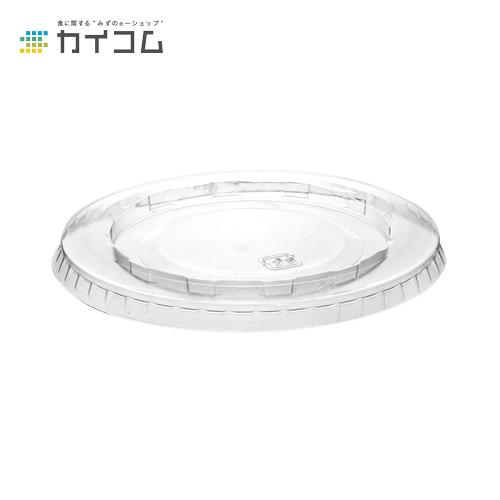 デザート カップ グラス コップ プラスチック 使い捨て 業務用プログラスL-83(穴無)サイズ : φ83×8H(mm)入数 : 2000単価 : 4.81円(税抜)