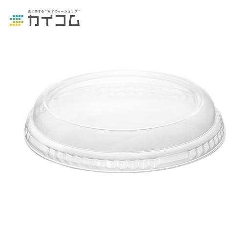 デザート カップ グラス コップ プラスチック 使い捨て 業務用プリンカップ88φFCD16Hサイズ : リッド(運賃込)入数 : 2000単価 : 5.92円(税抜)