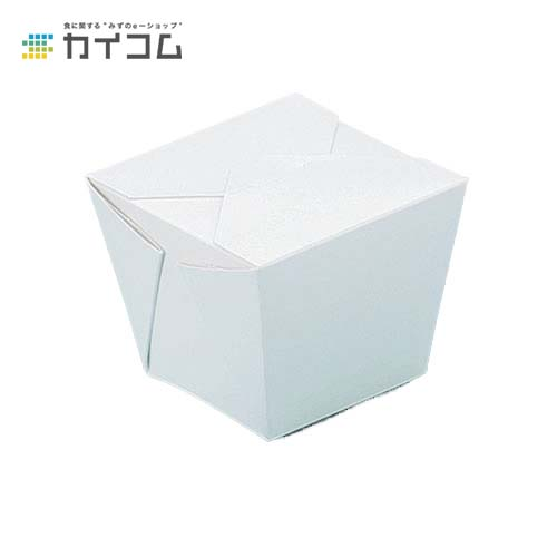 エコバリーN-35(白) ※PCカートン PC-35サイズ : (上寸)96×96×80mm入数 : 600単価 : 32.97円(税抜)ランチボックス ランチBOX ランチケース 弁当箱 使い捨て 業務用 テイクアウト デリバリー おしゃれ レジャー 紙