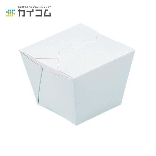 エコバリーN-50(白) ※PCカートン PC-50サイズ : (上寸)110×110×85mm入数 : 450単価 : 39.99円(税抜)ランチボックス ランチBOX ランチケース 弁当箱 使い捨て 業務用 テイクアウト デリバリー おしゃれ レジャー 紙
