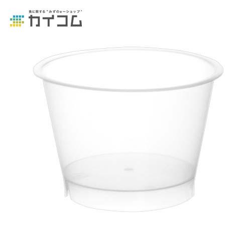 デザート カップ グラス コップ プラスチック 使い捨て 業務用プリンカップPP88-200 本体サイズ : 88φ×60mm(196cc)入数 : 1000単価 : 13.35円(税抜)