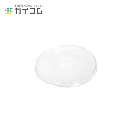 55FC蓋 A-PETサイズ : 55φ×6H(mm) 入数 : 5000単価 : 4.36円(税抜)