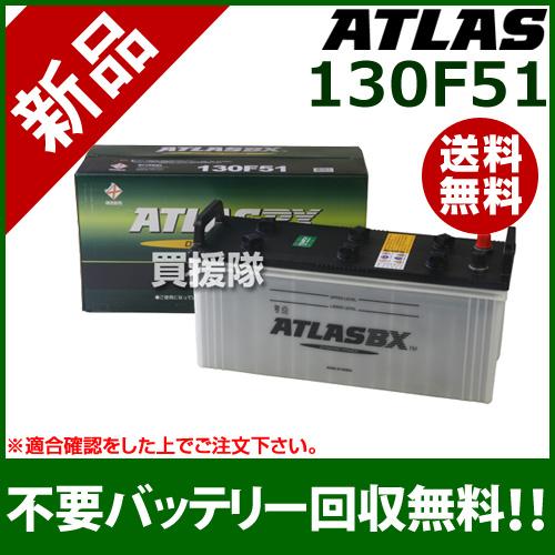 新品・満充電! INDIGO 【 150F51 】 (インディゴ) 国産大型車用バッテリー
