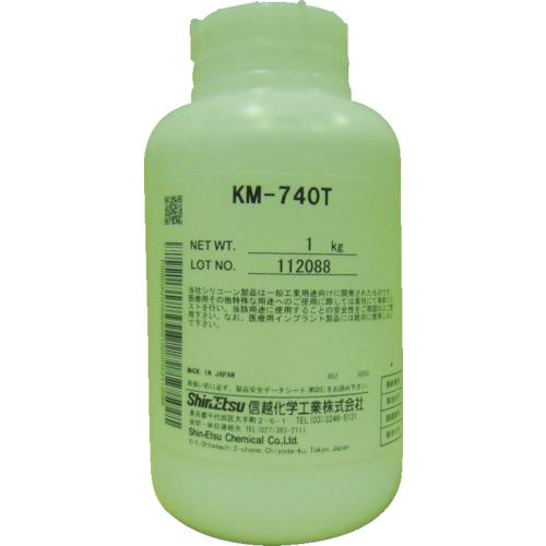 信越 エマルジョン型離型剤 1kg KM740T-1 【DIY 工具 TRUSCO トラスコ 】【おしゃれ おすすめ】[CB99]