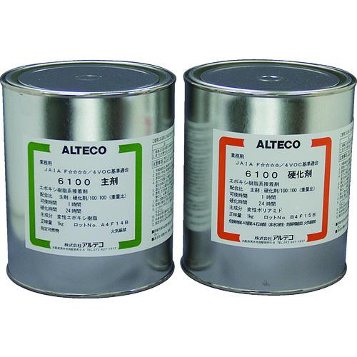 アルテコ 工業用 2液エポキシ接着剤 6100 2kgセット (汎用) 6100-2KG 【DIY 工具 TRUSCO トラスコ 】【おしゃれ おすすめ】[CB99]