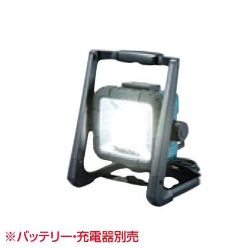 マキタ 充電式LEDスタンドライト 本体のみ ML805 【充電式LEDスタンドライト 本体のみ LEDランタン LED投光器 充電器別売 電動工具 正規品】【おしゃれ おすすめ】[CB99]
