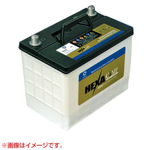 送料無料 特殊合金の採用により全く補水の必要が無い HEXA 上等 バッテリー 人気激安 M27MF 2308680 カーバッテリー 車両 CB99 自動車 おしゃれ おすすめ 車