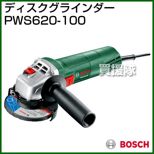 BOSCH ディスクグラインダー(軽作業用) PWS 620-100 【ボッシュ 工具 電動工具 DIY ツール 工具】【おしゃれ おすすめ】[CB99]