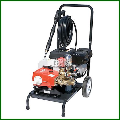 共立エンジン式高圧洗浄機WE360