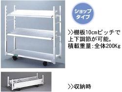 長谷川工業 アルミ花卉台車 ND-1615N用棚板【おしゃれ おすすめ】 [CB99]