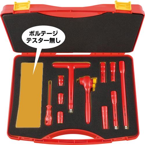KTC 絶縁工具セットA No.ZTB311【おしゃれ おすすめ】 [CB99]
