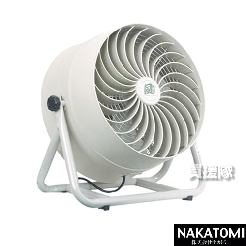 《法人限定》ナカトミ 循環送風機 風太郎 CV-3510(100V) 【循環 循環扇 サーキュレーター 扇風機】【おしゃれ おすすめ】 [CB99]
