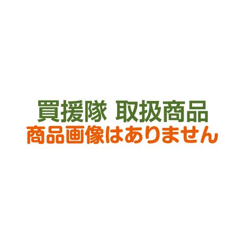ヤマホ 中持ブームG型20頭口キリナシ除草タイプ(動噴用噴口)【おしゃれ おすすめ】 [CB99]