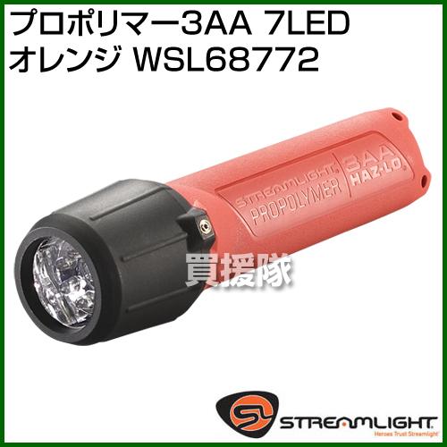 ストリームライト プロポリマー3AA 7LED WSL68772 [カラー:オレンジ] 【ワーズインク ストリームライト ライト 懐中電灯】【おしゃれ おすすめ】[CB99]