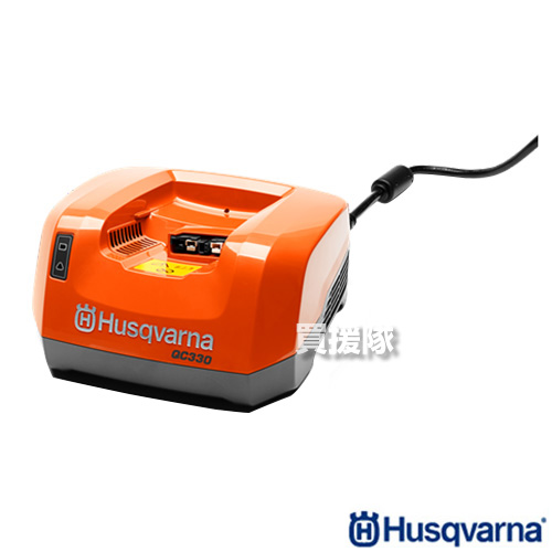 ハスクバーナ 急速充電器 QC330 HUSQ-967091404