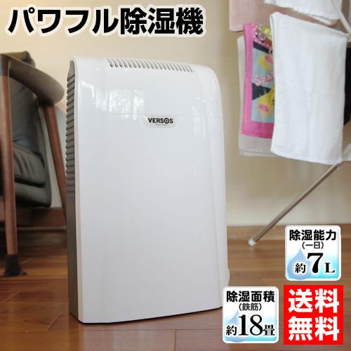 梅雨の季節にお手入れしやすく快適な除湿器のおススメランキング1