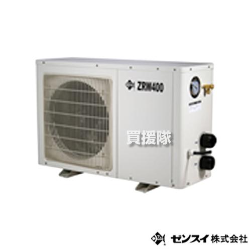 ゼンスイ 大型循環式クーラー 単相100V 屋内・屋外両用 ZRW-400