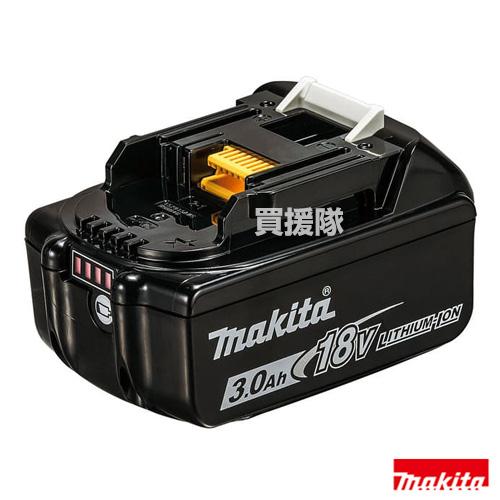 マキタ 18V-3.0Ah リチウムイオンバッテリー [残容量表示/自己故障診断] BL1830B 【充電式 バッテリー式 電動 バッテリー 交換品 オプション 替え 工具 diy 充電池】【おしゃれ おすすめ】[CB99]