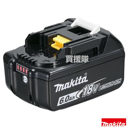 マキタ 18V-6.0Ah リチウムイオンバッテリー [残容量表示/自己故障診断] BL1860B 【充電式 バッテリー式 電動 バッテリー 交換品 オプション 替え 工具 diy 充電池】【おしゃれ おすすめ】[CB99]