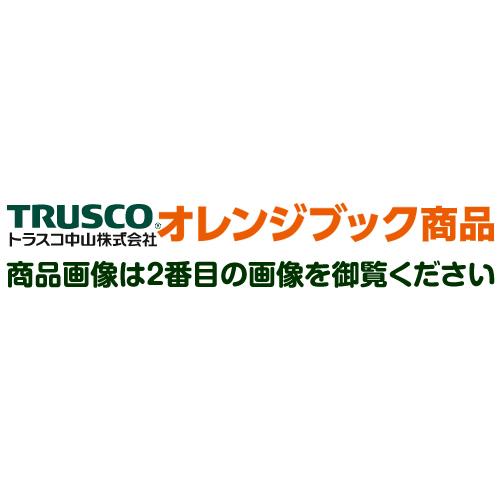 京セラ ミーリング用ホルダ MFH100R-14-7T 【DIY 工具 TRUSCO トラスコ 】【おしゃれ おすすめ】[CB99]