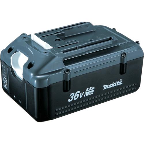 マキタ バッテリーBL3622A BL3622A 【DIY 工具 TRUSCO トラスコ 】【おしゃれ おすすめ】[CB99]
