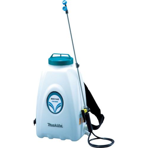 マキタ 充電式噴霧器MUS154DSH MUS154DSH 【DIY 工具 TRUSCO トラスコ 】【おしゃれ おすすめ】[CB99]