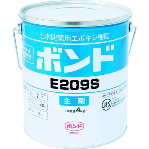 コニシ E209S 3kgセット 45730 [4S入] 【DIY 工具 TRUSCO トラスコ 】【おしゃれ おすすめ】[CB99]