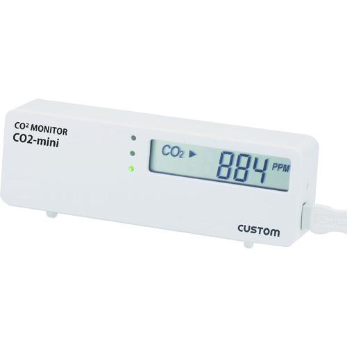 カスタム CO2モニター CO2-MINI 【DIY 工具 TRUSCO トラスコ 】【おしゃれ おすすめ】[CB99]