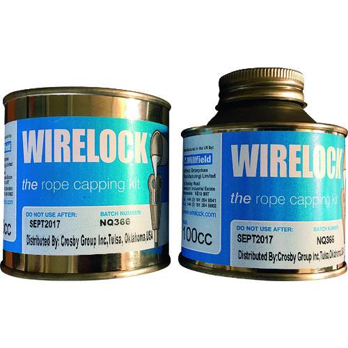 クロスビー ワイヤロック W416-7-250 【DIY 工具 TRUSCO トラスコ 】【おしゃれ おすすめ】[CB99]