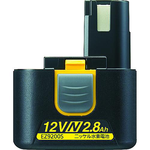 パナソニック(株)ライフソリューションズ社 Panasonic ニッケル水素電池12V EZ9200S 【DIY 工具 TRUSCO トラスコ 】【おしゃれ おすすめ】[CB99]