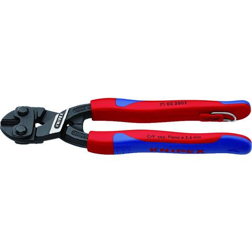 KNIPEX 200mm ミニクリッパー 落下防止 7132-200T 【DIY 工具 TRUSCO トラスコ 】【おしゃれ おすすめ】[CB99]