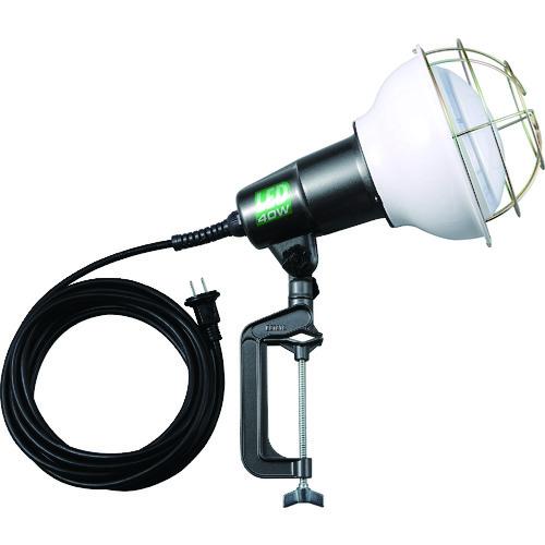 ハタヤ 40WLED作業灯 電線5m REL-5W 【DIY 工具 TRUSCO トラスコ 】【おしゃれ おすすめ】[CB99]