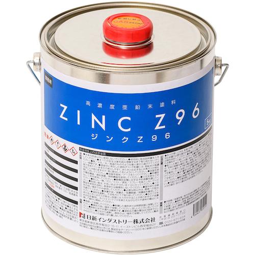 日新インダストリー(株) NIS ジンクZ96 5Kg ZN003 【DIY 工具 TRUSCO トラスコ 】【おしゃれ おすすめ】[CB99]