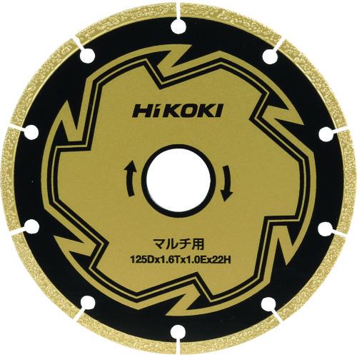 工機ホールディングス(株) HiKOKI カッタ125mm マルチ用 0037-1196 【DIY 工具 TRUSCO トラスコ 】【おしゃれ おすすめ】[CB99]