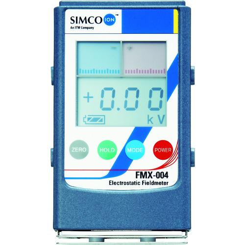シムコジャパン(株) SIMCO 静電気測定器 FMX-004 FMX-004 【DIY 工具 TRUSCO トラスコ 】【おしゃれ おすすめ】[CB99]