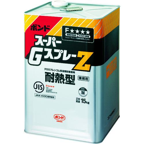 コニシ スーパーGスプレーZ 15kg 44467 【DIY 工具 TRUSCO トラスコ 】【おしゃれ おすすめ】[CB99]