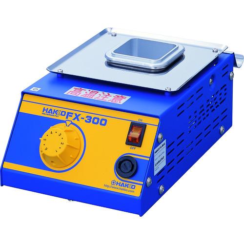 白光 ハッコーFX-300 100V 平型プラグ FX300-01 【DIY 工具 TRUSCO トラスコ 】【おしゃれ おすすめ】[CB99]