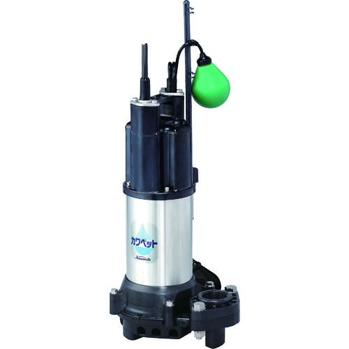 川本 排水用樹脂製水中ポンプ(汚水用) WUP4-406-0.25TL 【DIY 工具 TRUSCO トラスコ 】【おしゃれ おすすめ】[CB99]