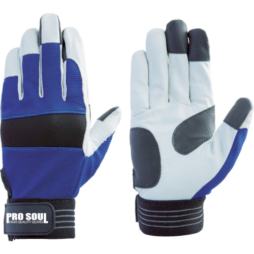 保護具 作業手袋 新品未使用 革手袋の関連商品 富士グローブ 合皮手袋 PS-881 プロソウル ブルー M おしゃれ 工具 CB99 おすすめ TRUSCO 公式 7507 DIY トラスコ