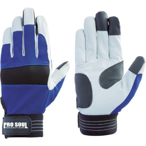 保護具 作業手袋 革手袋の関連商品 富士グローブ 合皮手袋 PS-881 プロソウル ブルー LL 半額 CB99 TRUSCO 工具 買い取り おしゃれ DIY トラスコ 7509 おすすめ