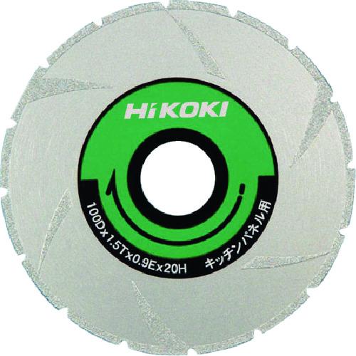 工機ホールディングス(株) HiKOKI キッチパネル用ダイヤチップソー 100mm 0032-1796 【DIY 工具 TRUSCO トラスコ 】【おしゃれ おすすめ】[CB99]