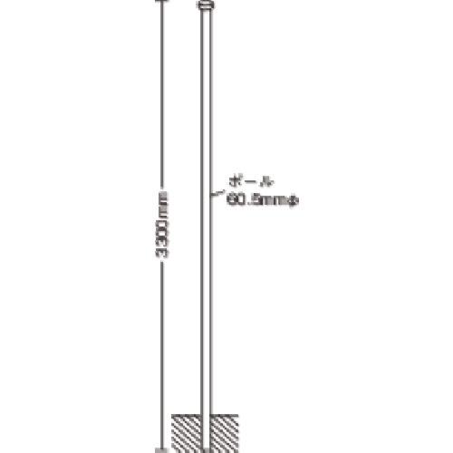 ユニット 埋込用ポール 60.5ФX3300 395-03 【DIY 工具 TRUSCO トラスコ 】【おしゃれ おすすめ】[CB99]