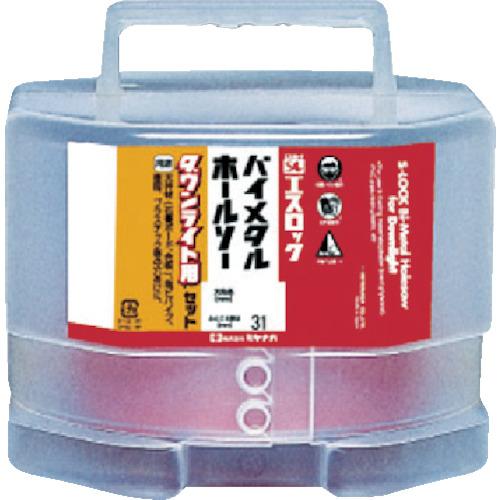 ミヤナガ S-LOCKダウンライト用Φ135 SLPS135 【DIY 工具 TRUSCO トラスコ 】【おしゃれ おすすめ】[CB99]