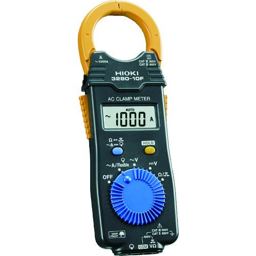 日置電機(株) HIOKI ACクランプメーター 3280-10F 【DIY 工具 TRUSCO トラスコ 】【おしゃれ おすすめ】[CB99]