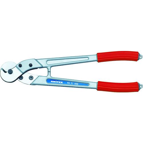 KNIPEX 9571-445 ケーブルカッター 9571-445 【DIY 工具 TRUSCO トラスコ 】【おしゃれ おすすめ】[CB99]