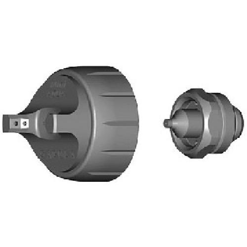 SAGOLA mini XTREME エアーキャップHVLP 56418526 56418526 【DIY 工具 TRUSCO トラスコ 】【おしゃれ おすすめ】[CB99]