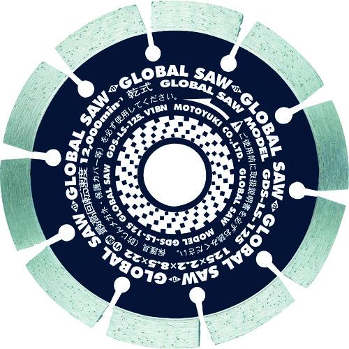 モトユキ グローバルソー コンクリート用 GDS-LS-200 【DIY 工具 TRUSCO トラスコ 】【おしゃれ おすすめ】[CB99]