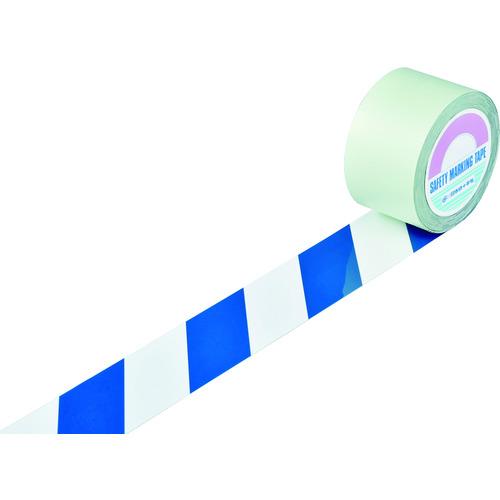 緑十字 ガードテープ(ラインテープ) 白/青(トラ柄) 75mm幅×20m 148125 【DIY 工具 TRUSCO トラスコ 】【おしゃれ おすすめ】[CB99]